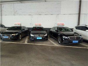 彭水县风之子汽车租赁有限公司