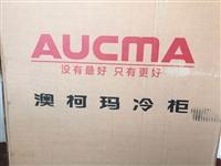 出售全新冰柜容量100L。联系电话18653988960