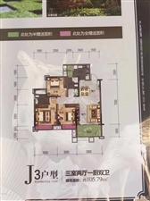 开阳新天地3室 2厅 2卫45万元