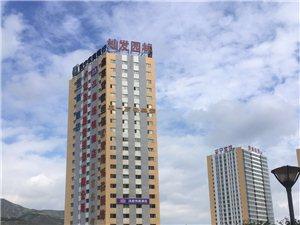 城东泰阳国际3室 2厅现房可贷款临近火车站商圈楼层