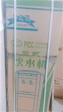 全新海���p�_�T冰箱,全新�L虹液晶��50寸,全新安�_雨�水�C,�Y婚陪嫁品,全部一起出售,�r格55...