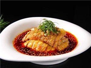 渝派川菜饭店