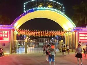 揭西县城:流光溢彩庆国庆