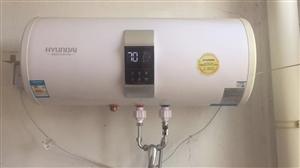 9成新热水器,400,搬家处理,自提