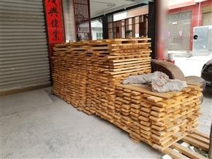 全新木料出售,老料,有需要的朋友�系。15086228566