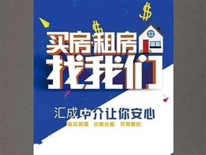 阳光城1室 1厅 1卫1000元/月