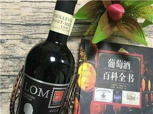 法国原装进口红酒批发代理招商