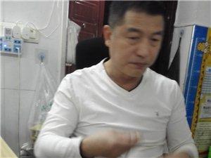 李医生如何治病