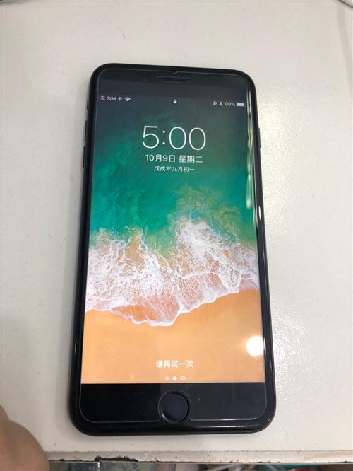 二手蘋果7布拉斯32g。 9.5新。看的上的聯系我。微信15907988795