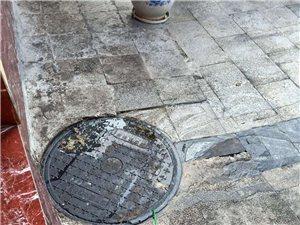 地基下陷下水道污水遍地流