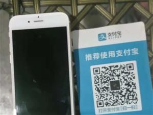 两个月9.9成新苹果6急用钱1200元可小刀!