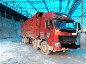 本车是中国重汽豪沃A7,375的马力,2013年12月上牌,审车保险到2018年12月,车况良好