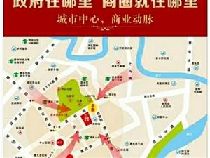 惠水县县府路黄金地段门面出售�铭铭�
