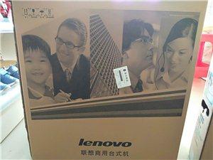 全新联想电脑低价出售, 在乐安,有意者可以过来看 15057765351