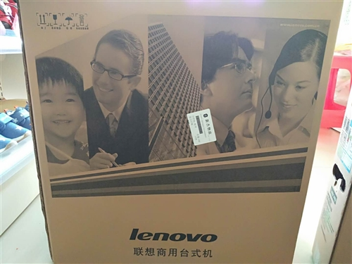 全新聯想電腦低價出售, 在樂安,有意者可以過來看 15057765351
