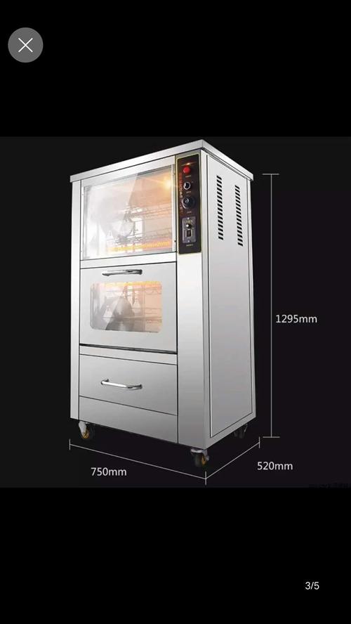 东贝128型电烤地瓜机,去年在哈尔滨花三千元买的,绝不是某宝上卖的假冒或翻新机器。现在正是烤地瓜旺季...