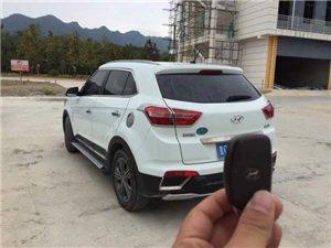 北京�F代iX25