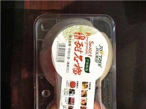 澳门真人网上赌场沃尔玛超市买到腐烂食品,经理回复正常现象
