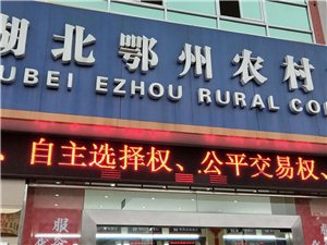 农业商业银行办事效率太低