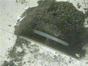 漏水检测漏水点精准定位