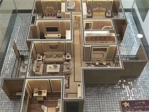 开阳新天地3室 2厅 1卫46万元