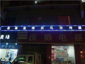 旺��D租