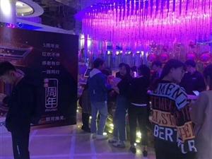 东方之珠大港店五周年店庆