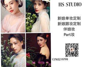新娘跟妆,化妆培训,饰品定制