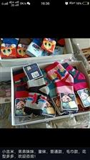 各种男女士袜子,儿童袜子,批发零售,质量很好,价格实惠,欢迎咨询