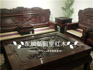 東壩《弘韻堂家古典具城》