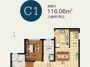 锦绣府3室 2厅 1卫65.8万元