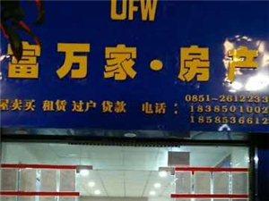 斌鑫公园城3室 2厅 2卫34万元
