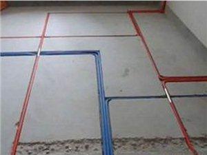 水電暖安裝維修