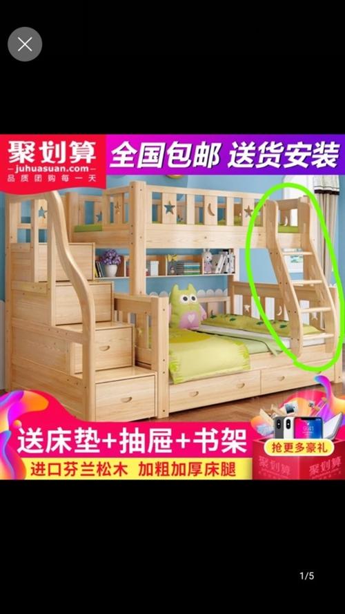 高低床,下床150.上床130,去年12月买的因为大了想买掉