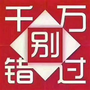凤山学府1室 一卫一线黄金店铺8800元/月
