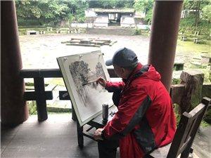中国美术协会广安写生活动