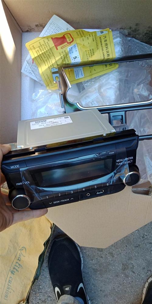 出售 丰田致炫车上的收音机有USB口