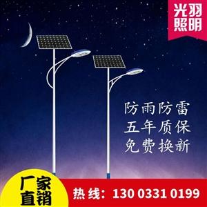 太阳能路灯,厂家直销,价格优惠,支援新农村亮化工程,已在武隆有三个村子作为样板工程~可以随时参观~联...