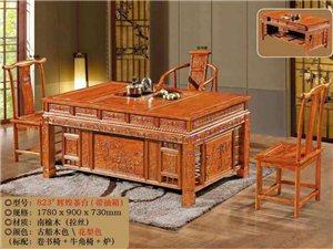 老榆木茶台全新,厂家直销13752161466
