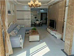 爱琴湾3室 2厅 1卫82.8万元
