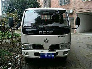 出售二手东风双排货车