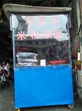 小吃车出售,电话14785732859