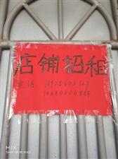 东风市场路32号0室 1厅 1卫2000元/月