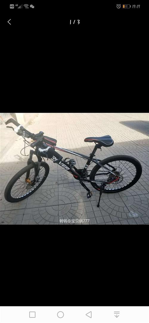 永久自行车24寸27速,所有配件齐全,八月份买的,没太骑