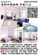 海南省东方市全新公寓1室 0厅 1卫1100元/月