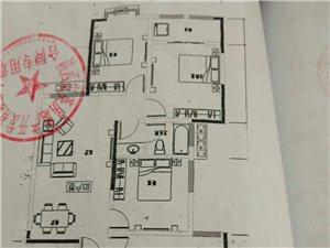 【出售】时尚未来3室 2厅 1卫51.74万元