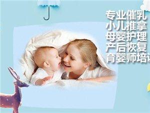 霍邱催乳師專業產后護理催乳