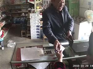 外地来骗子了!挣钱不容易,开店的小商家门注意了别上受骗!!