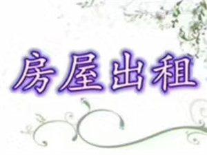 凤山学府   多个车位出租500元/月