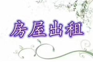 凤山学府   多个车位出租700元/月
